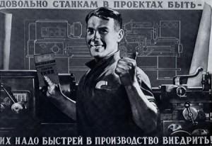 savitsky-innovators